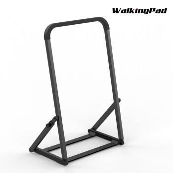 金史ミスWalkingPadは家庭用ウォーキングマシン専用の手すりを折り畳むことができます。