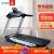 【ファーウェイエコモデル】舒華X 6 iスマートランニングマシンはファーウェイスポーツ健康APP家庭用ハイエンド静音トレーニング器材ファーウェイ&舒華智造【780 MM大ランニング台】