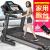 奥帝龍走歩機家庭用静音モデルスマートAPP電動ミニフィットネス器材ダイエットアップグレード版は知能APPを前売りします。