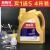 ランニングオイルのシリコンオイルはメンテナンスオイルを持って走って、オイルの潤滑油を4 L豪華にフィットネスジムのランニングマシンのエンジンオイルのランニングマシンの潤滑油の保養油を詰めて4 L豪華に詰めます。