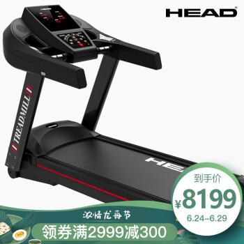 ハード(HEAD)企业の事业単位は、家庭用軽量商业デラックス机T 750 LEDフルセット128 kgが望ましい。