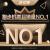 【ジム級スーパーランニング】億健(YIJIAN)ランニングマシン家庭用静音折りたたみ多機能フィットネス機器2020新型A 6【ホットセールモデル】10.1インチカラースクリーン多機能/電動勾配/マッサージ付き