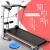 ランニングマシン家庭用ミニウォーキングマシン静音可折小型简易フィットネス器材家庭用ダイエットマシンランニングマシンが家族用のブラック+ランニングベルトを楽しむことができます。