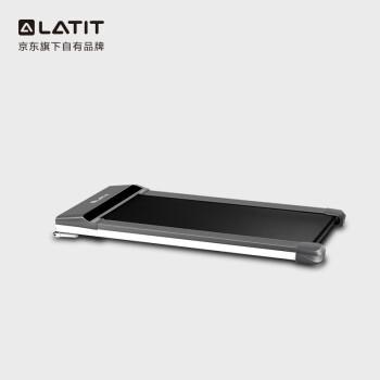 LATIT【京東有ブランド】スマートウォーキングマシンは、収納しやすい静音タイプのタブレットランニングマシンを無料で設置しています。